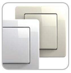 Flächendoppelwippe mit Pfeilsymbolen weiß-glanz Serie ekonomik (TE11PWNT09)