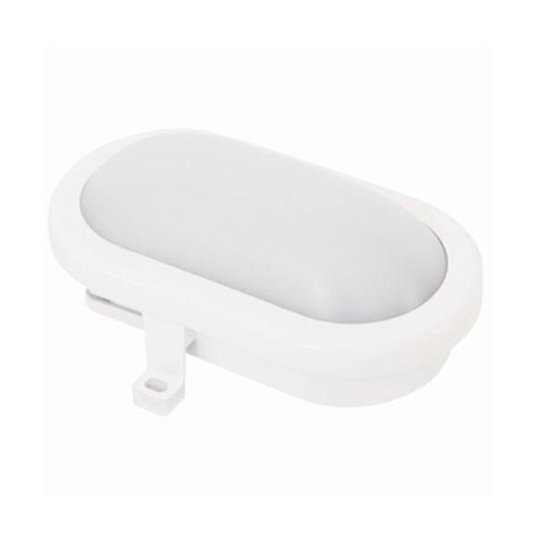 RITOS LED Außenleuchte 10 W oval weiß (2101020100)